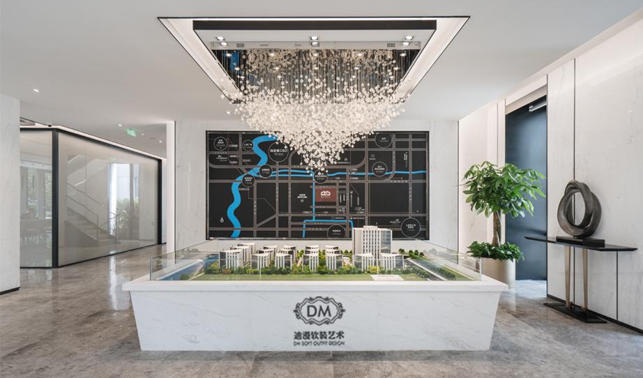 上海星月御中心企業總部園區營銷中心