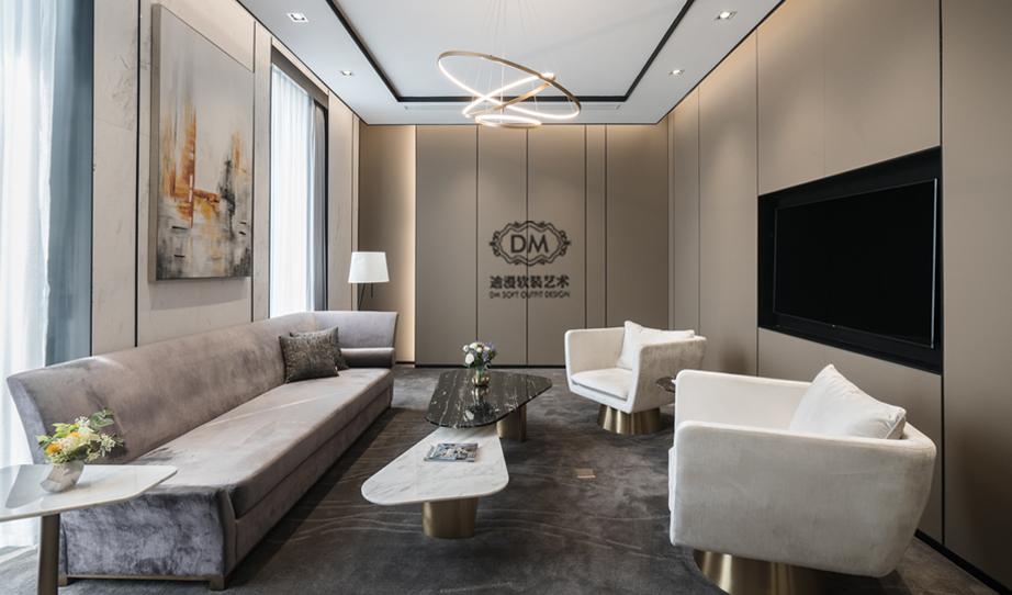 上海星月御中心