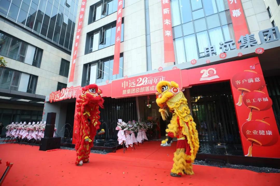申远空间设计集团乔迁新办公楼    | 行业新闻 | 上海迪漫软装