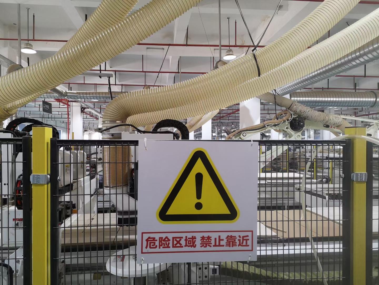 兔宝宝全屋定制生产基地合作考察